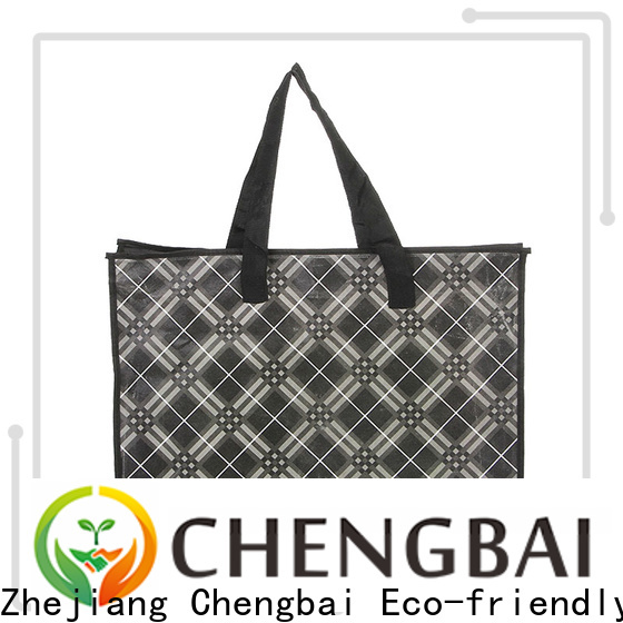 Chengbai logo suit cover Suppliers for packing