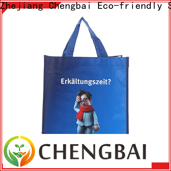 Chengbai metallic custom non woven bags factory for advertising