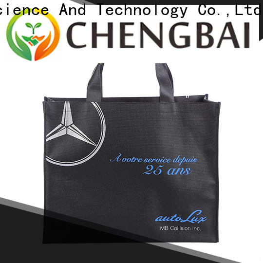 portable laminated non woven bag size request for quote for packing