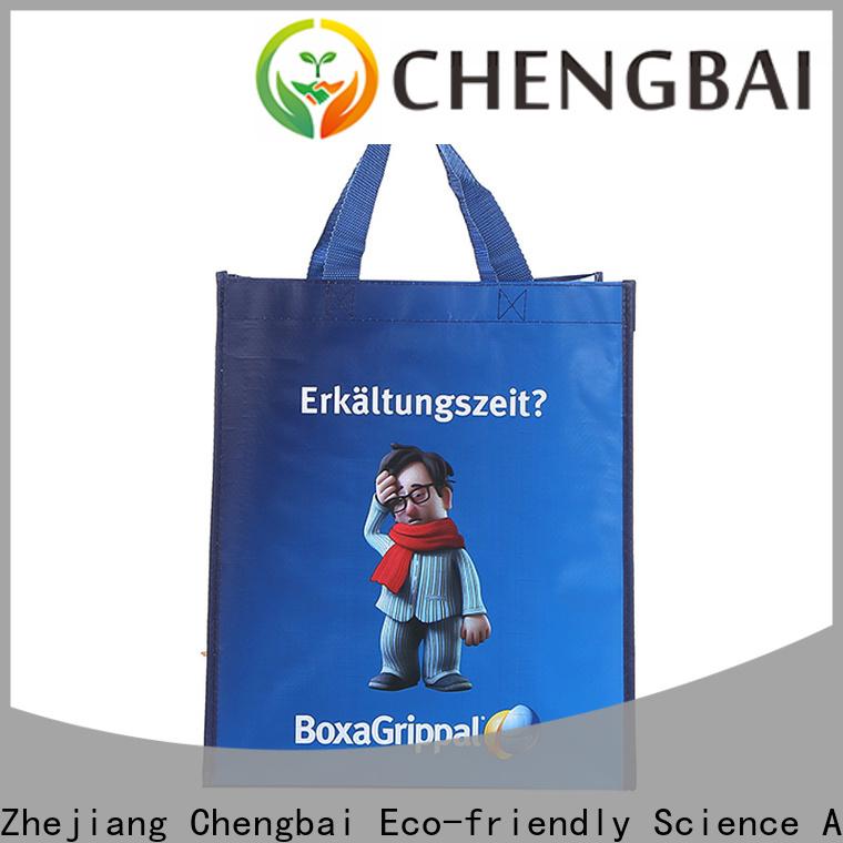 Chengbai Custom non woven garment bag awarded supplier for packing