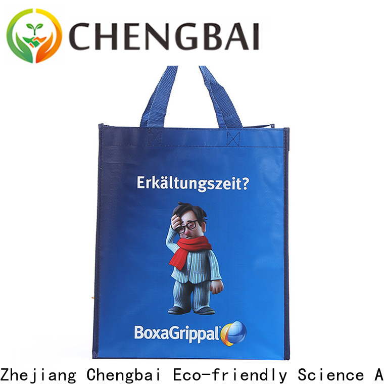 Chengbai portable buy non woven bags awarded supplier for shopping