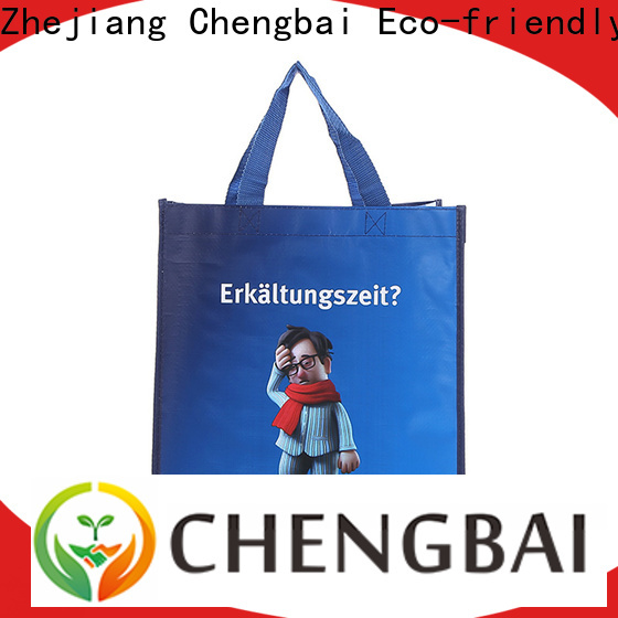 Chengbai customized large woven tote bag request for quote for shopping