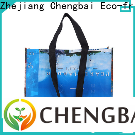 Chengbai laminated woven plastic material factory for advertising