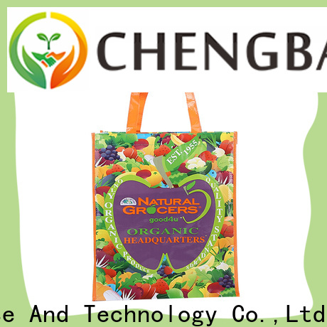 High-quality pp woven bag laminated company for daily necessities