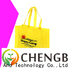 Chengbai bag pp woven bags recycling Supply for daily necessities